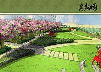 雕塑草坪手绘效果图