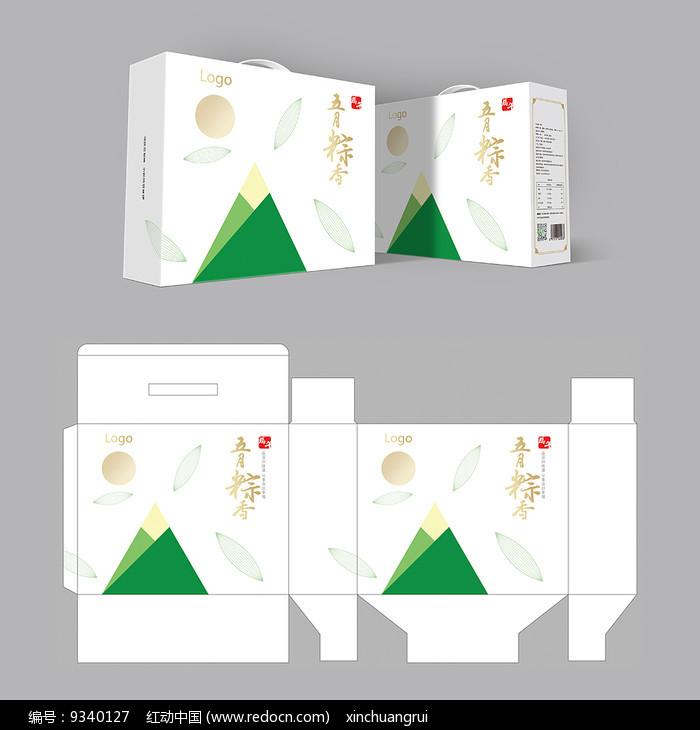 端午节粽子包装盒设计图片