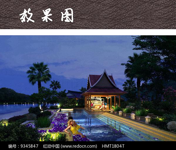 度假酒店室外景观PSD图片