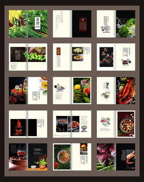 高档美食画册 CDR
