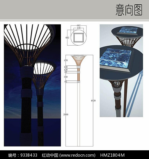 高柱灯设计图片