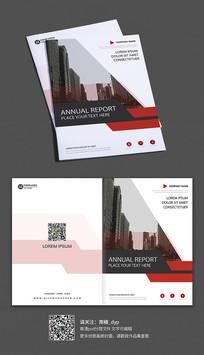 红色大气企业金融招商画册封面