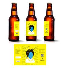 黄色创意前卫啤酒包装 AI
