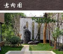 简约中式庭院设计 JPG