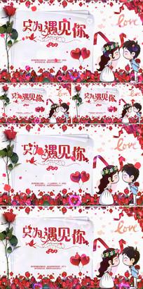 浪漫花瓣只为遇见你婚礼背景视频