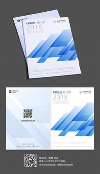 蓝色大气通用企业画册封面设计