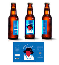 蓝色个性大气啤酒包装