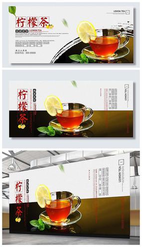 柠檬茶海报设计