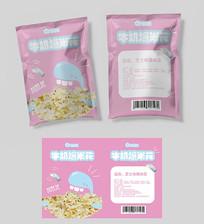 牛奶爆米花包裝設計