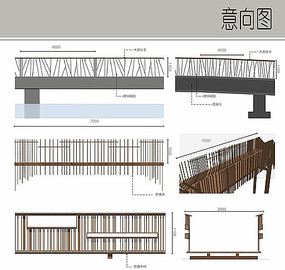 桥梁栏杆设计