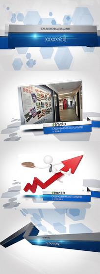 企业宣传片图文展示ae模板