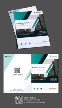 商务科技企业画册封面设计