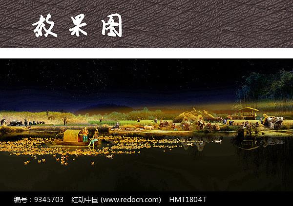 水乡田园景观PSD图片