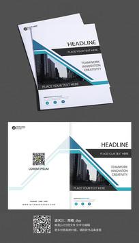 通用科技企业画册封面设计