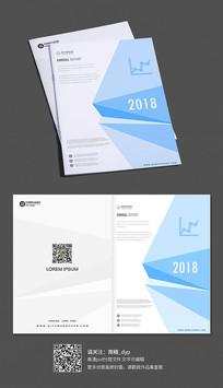 通用商务企业画册封面设计