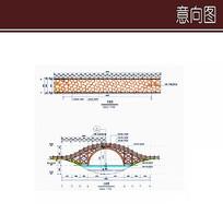 网格木质构架拱桥