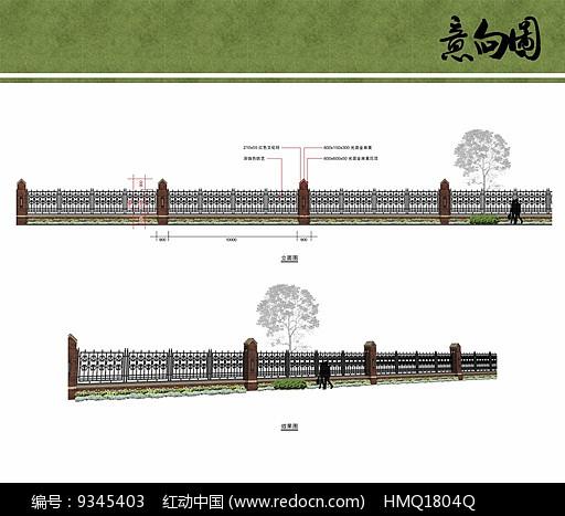 围墙设计方案意向图片