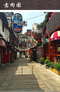 现代古街商业街 jpg图片