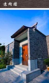 现代中式宅院大门 JPG