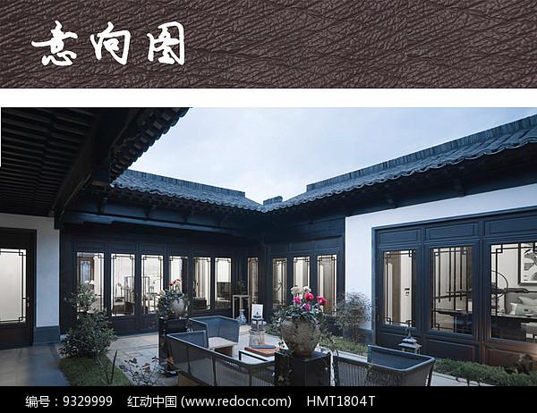 现代中式宅院庭院图片