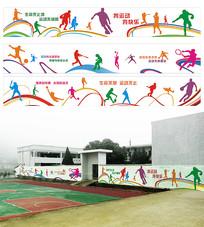 校园体育运动文化展板