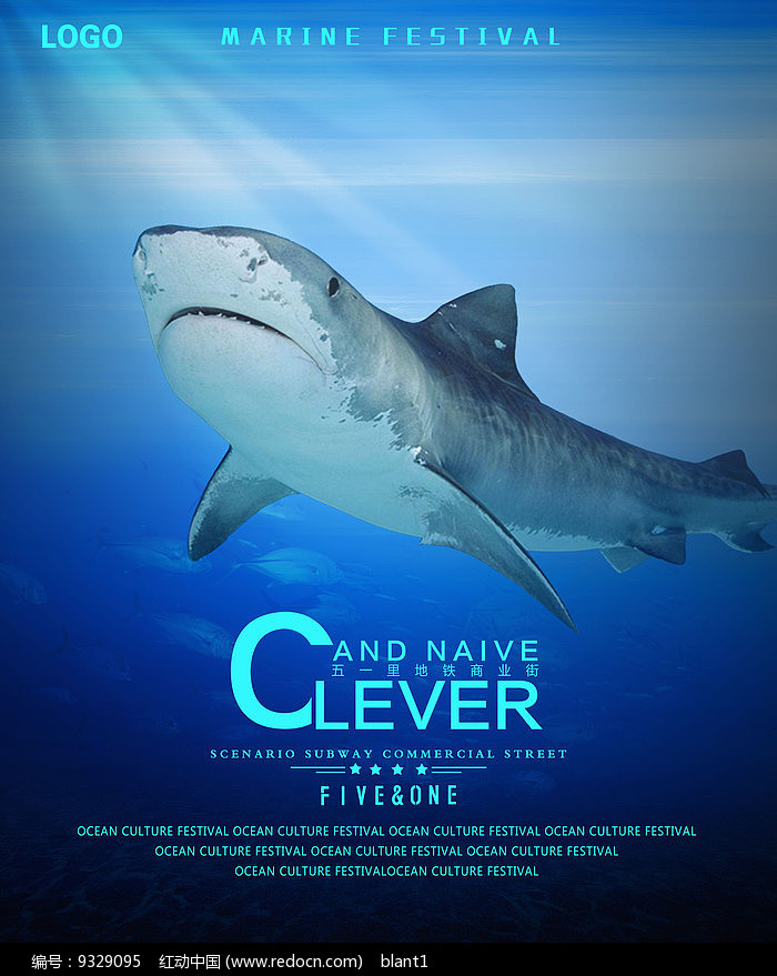 鲨鱼海洋电影_凶残鲨鱼海洋电影海报_红动网