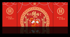 喜庆中国风主题婚礼舞台背景