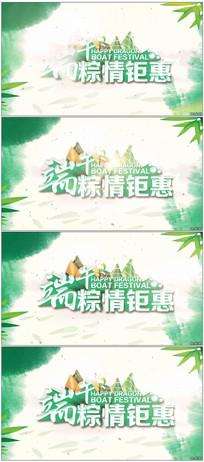中国风端午节龙舟文化宣传片头