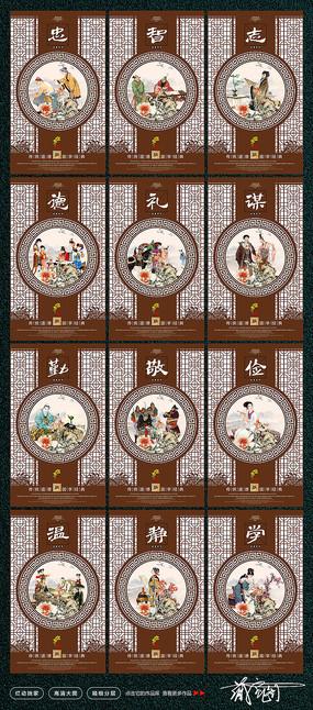 中式镂空校园文化展板设计