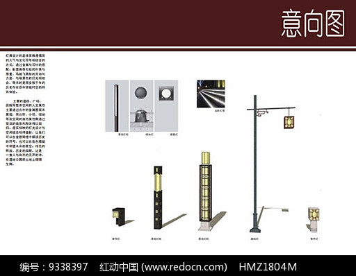 中式特色灯光示意图图片