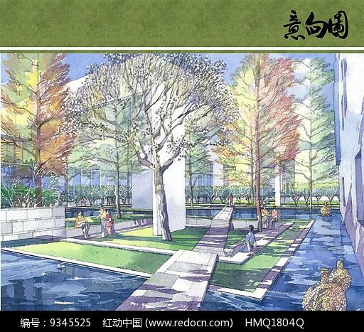 中庭景观手绘效果图图片
