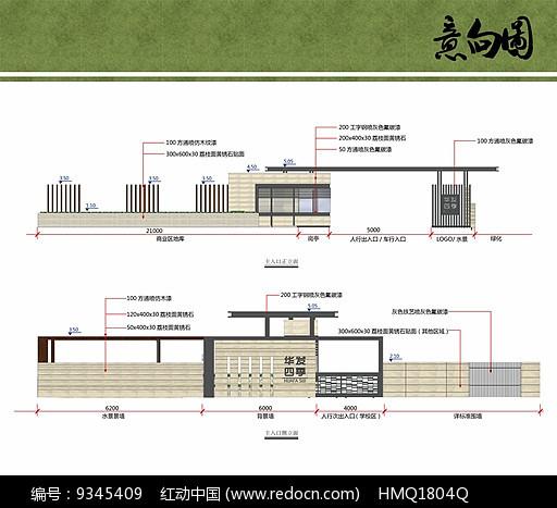 主入口设计方案图片