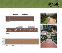 住宅区道路铺装设计 JPG