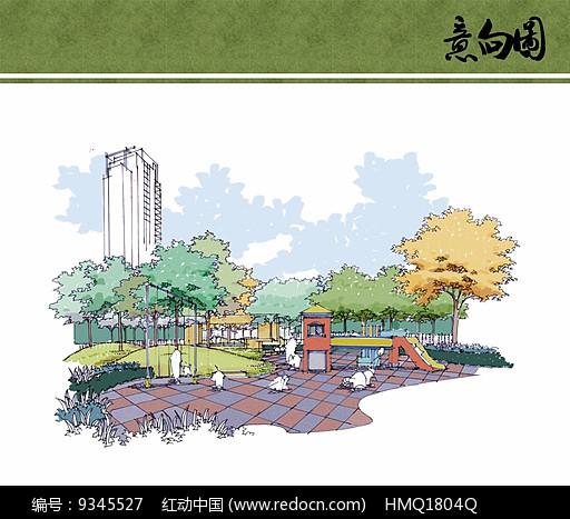 住宅区活动空间手绘图片