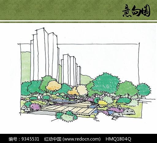 住宅区庭院景观手绘图片