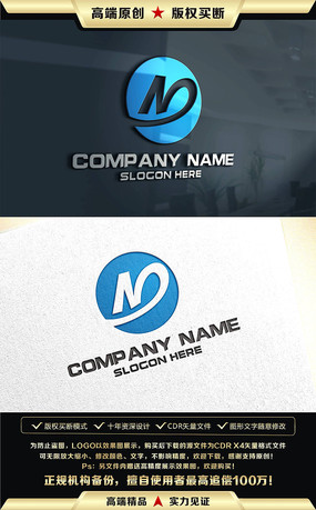 n字母开头logo