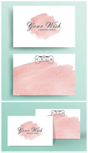 粉色浪漫渲染爱心卡