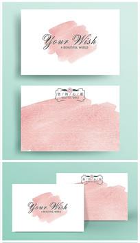 粉色浪漫渲染爱心卡 PSD