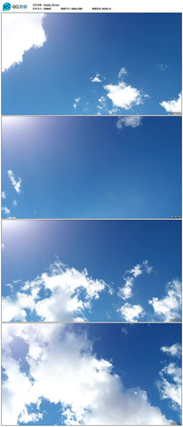 高清蓝天白云视频