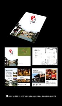 简雅清新风古镇旅游画册设计