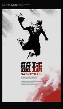 简约篮球主题海报设计