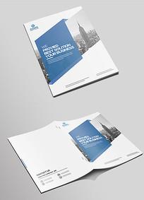 蓝色大气企业文化画册封面