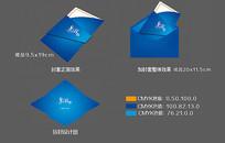 蓝色邀请函设计