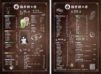 奶茶店价目表菜单
