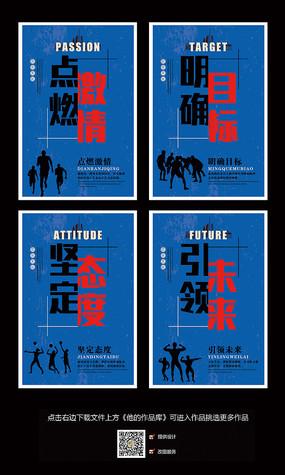 企业文化精神企业文化标语展板