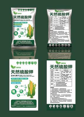 玉米肥料化肥包装