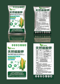 玉米肥料化肥包装 PSD