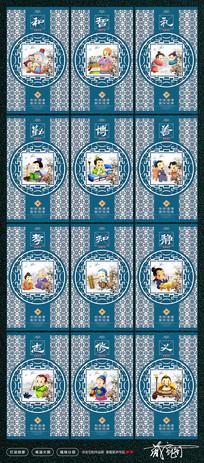 中国风校园文化布置文化墙挂图