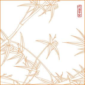 竹报平安线描雕刻图案