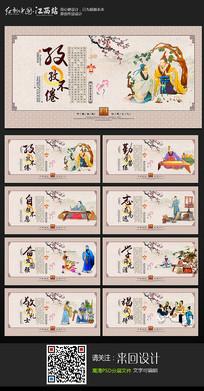 传统校园文化展板
